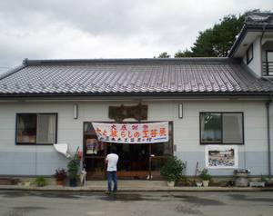 Takumiyakata