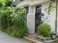 Hanayakata054