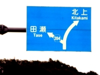 Hyoshiki041_2