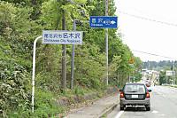 Yamagata_002edi