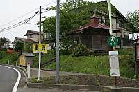 Yamagata_007edi